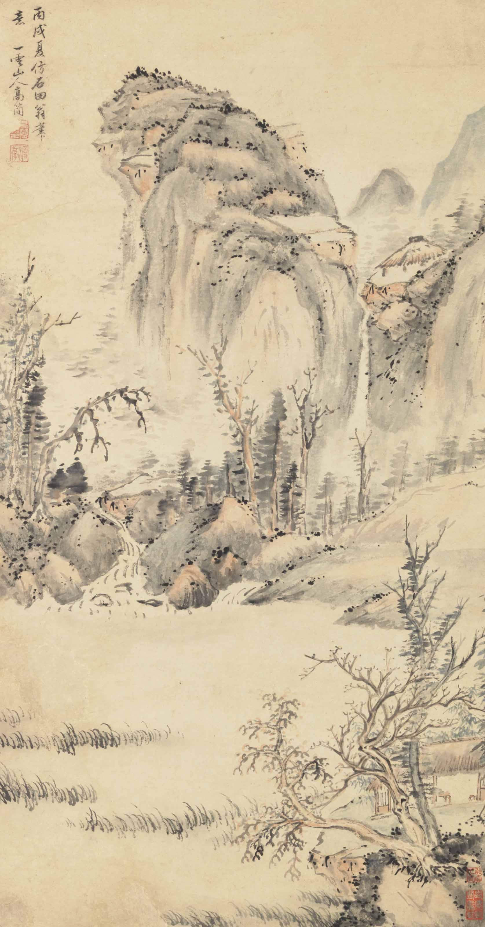 Landscape in the Style of Shen Zhou