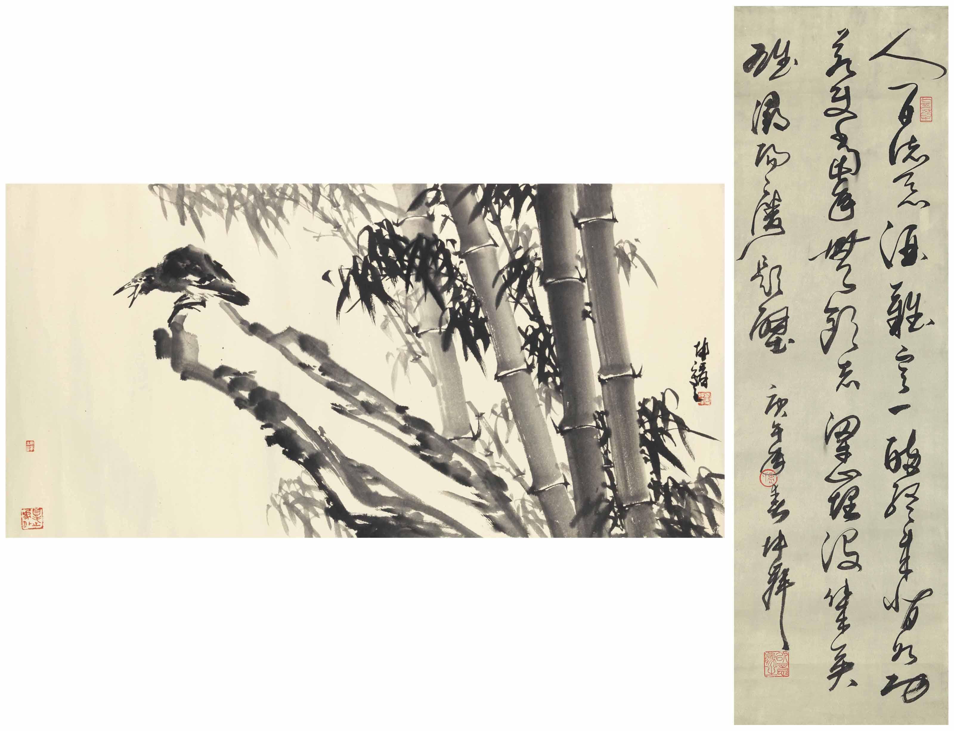 Bamboo/Calligraphy