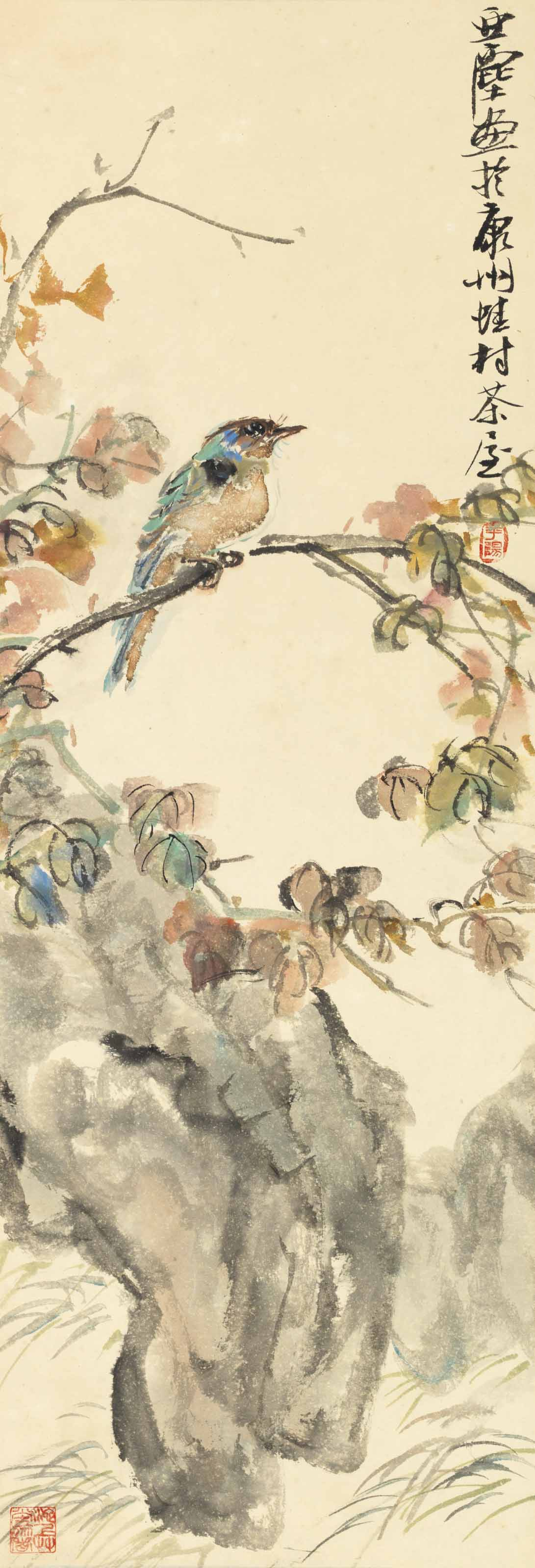 Small Bird and Autumn Leaves