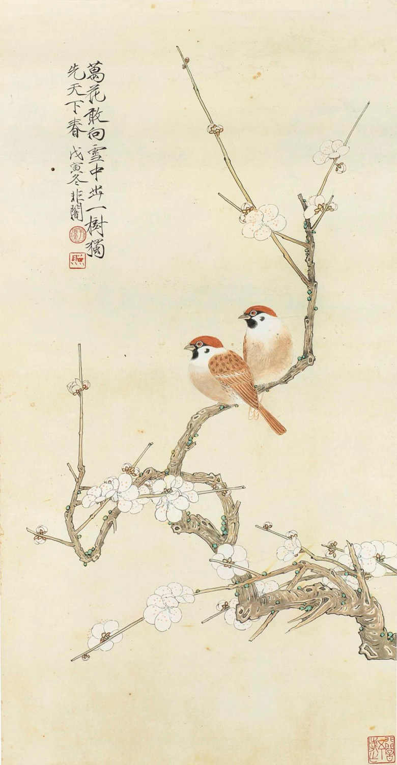 Yu Fei'an (1888-1959), Pair of Birds on Plum Blossom Branch, dated winter, wuyin year (1938). 25¾ x 13¼  in (65.5 x 33.8  cm). Estimate $40,000-60,000. This lot is offered in Fine Chinese Paintings on 20 March 2018  at Christie's in New York