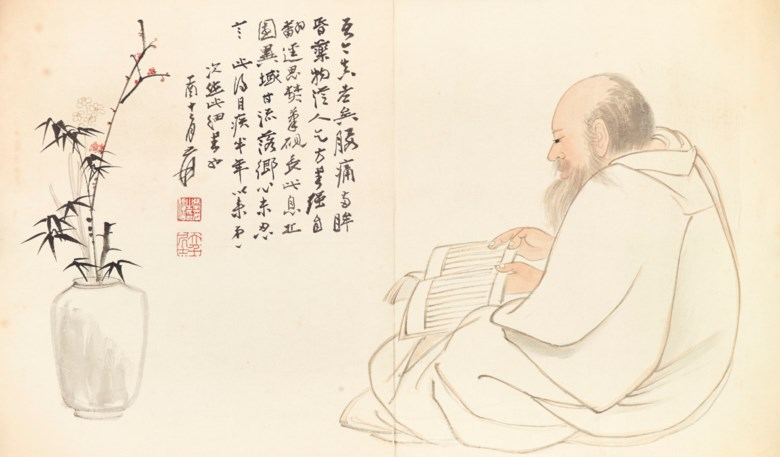 Zhang Daqian (1899-1983), Self-Portrait, dated 1957. 15⅝ x 26 ¾  in (39.7 x 68  cm). Estimate $38,000-48,000. Offered in Fine Chinese Paintings on 11 September 2018 at Christie's New York