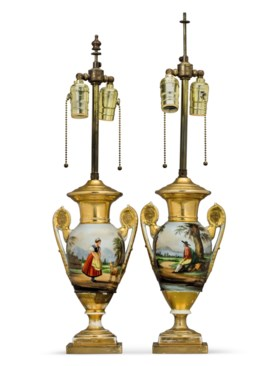 A PAIR OF PARIS PORCELAIN TWO-HANDLED GOLD-GROUND VASES MOUN