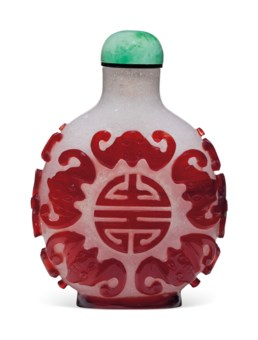 chinese snuff bottles a collecting guide christie s