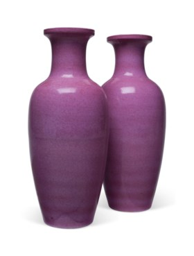 A LARGE PAIR OF CHINESE PINK-GLAZED VASES