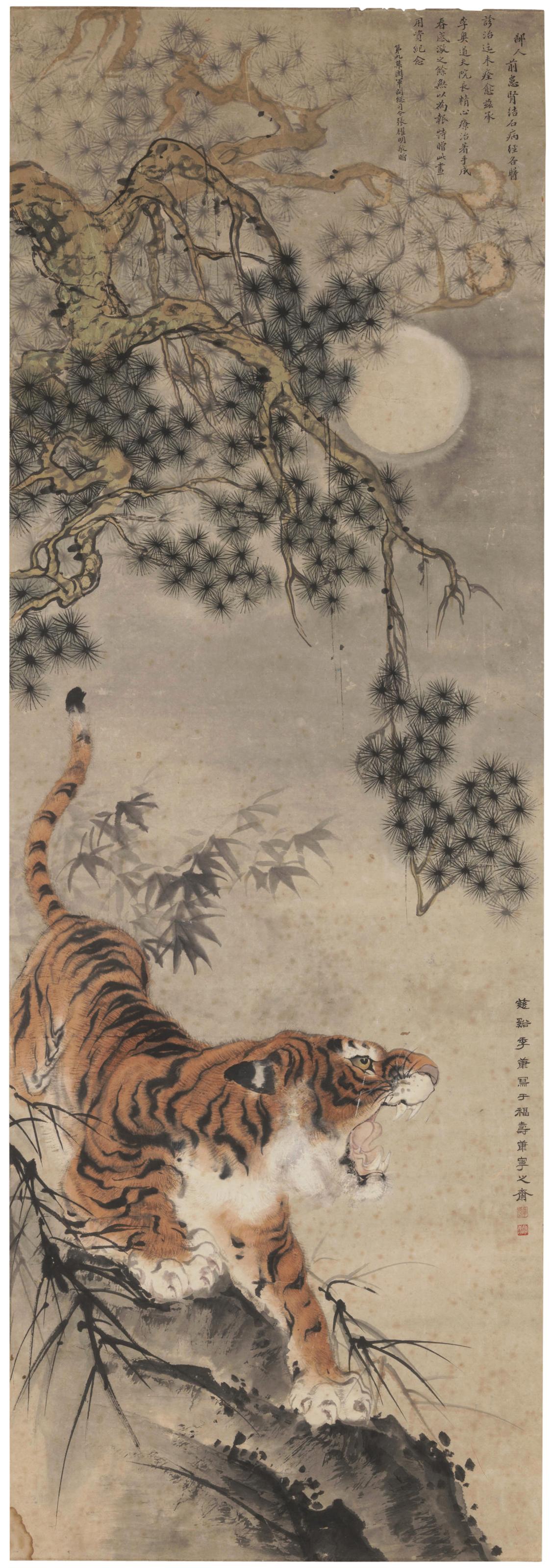 JI KANG (1911-2007)