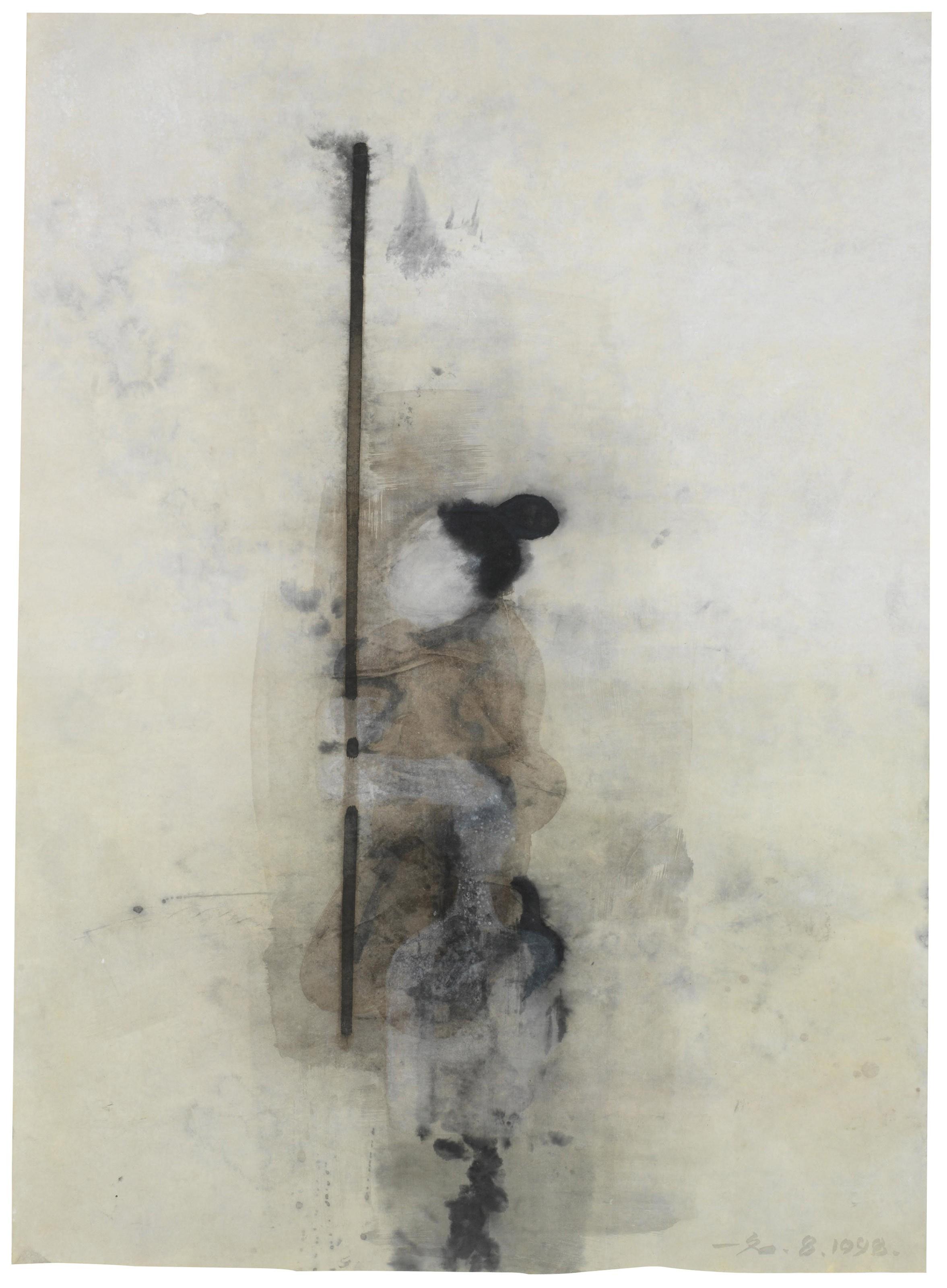 WU YIMING (CHINA, B. 1966)