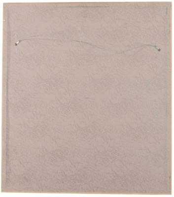 MARI KIM (KOREA, B. 1977)