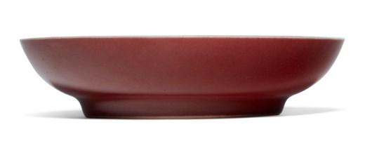 A SMALL COPPER-RED-GLAZED DISH