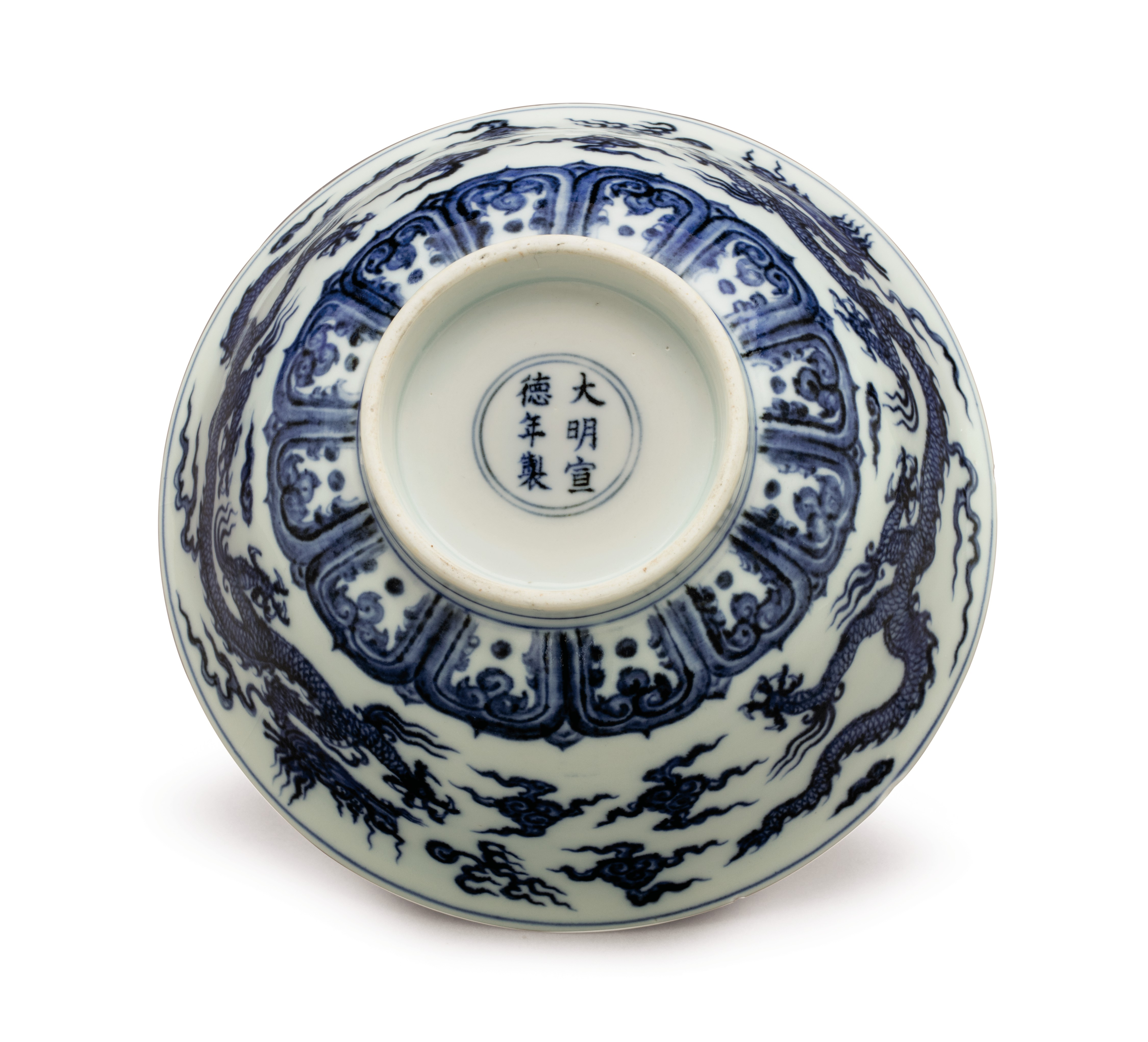 A RARE ANHUA-DECORATED BLUE AND WHITE 'DRAGON' BOWL