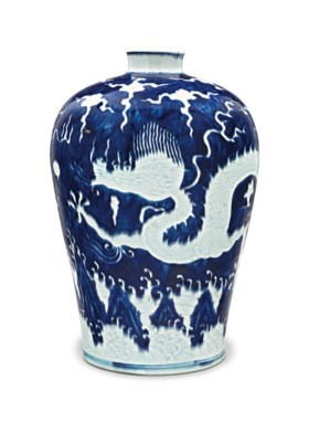A RARE LARGE MING-STYLE BLUE AND WHITE RESERVE-DECORATED 'DR