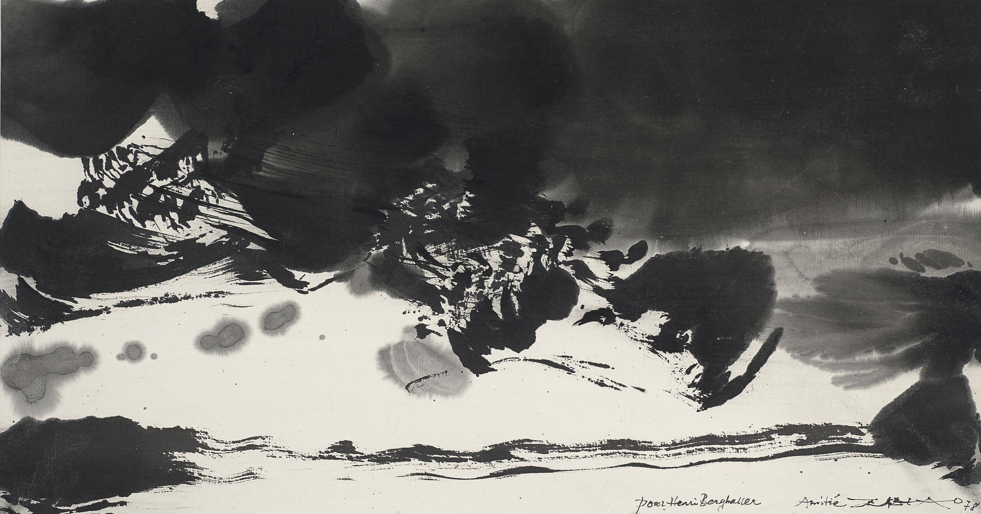 ZAO WOU KI (1920-2013)