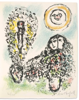 [CHAGALL, Marc (1887-1985)] – TRIOLET, Elsa (1896-1970) La M