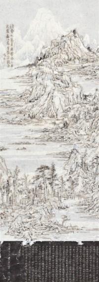 Houshan - Snow