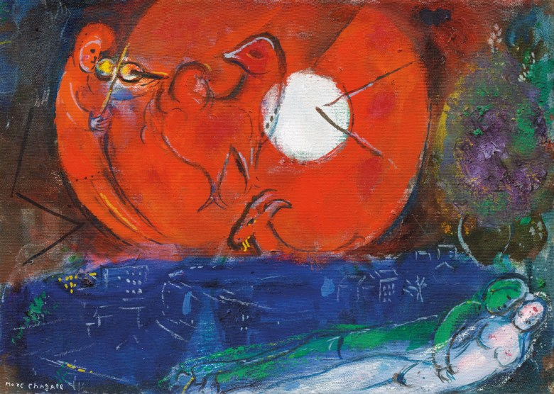 Marc Chagall (1887-1985), Etude pour la Nuit de Vence, painted in 1953. 12½ x 17½  in (31.7 x 44.5  cm). Estimate £400,000-600,000. Offered in Impressionist and Modern Art Day Sale on 28 February 2019 at Christie's in London