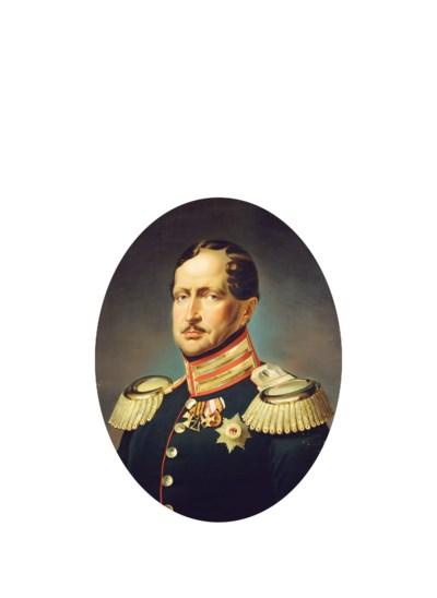 AN IMPERIAL RUSSIAN ORMOLU-MOU