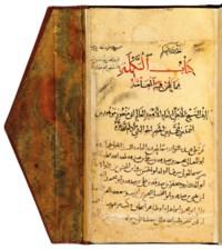 ABU MANSUR MAWHUB IBN AHMAD IB