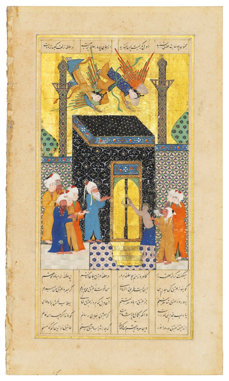 Majnun at the Kaba, Safavid Iran, first quarter 16th century. Folio 10⅜ x 6⅛ in (26.4 x 15.5 cm). Sold for £515,250 on 2 May 2019 at Christie's in London