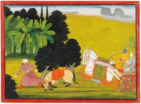 AN ILLUSTRATION TO THE BHAGAVA