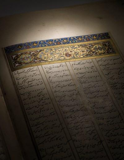 AMIR KHUSRAW DIHLAVI (d. AH 72