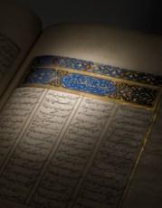 AMIR KHUSRAW DIHLAVI (d AH 725
