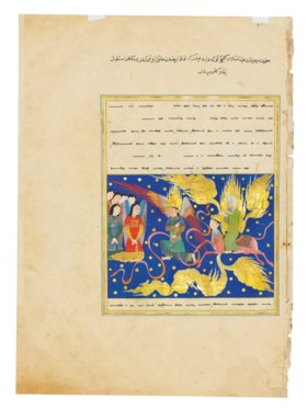 AN ILLUSTRATED DOUBLE-SIDED FOLIO FROM THE NAHJ AL-FARADIS: