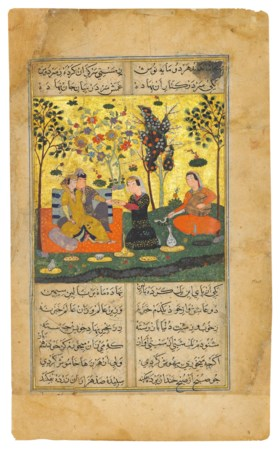 AN ILLUSTRATED FOLIO FROM THE KHUSRAW NAMEH OF ATTAR: KHUSRA