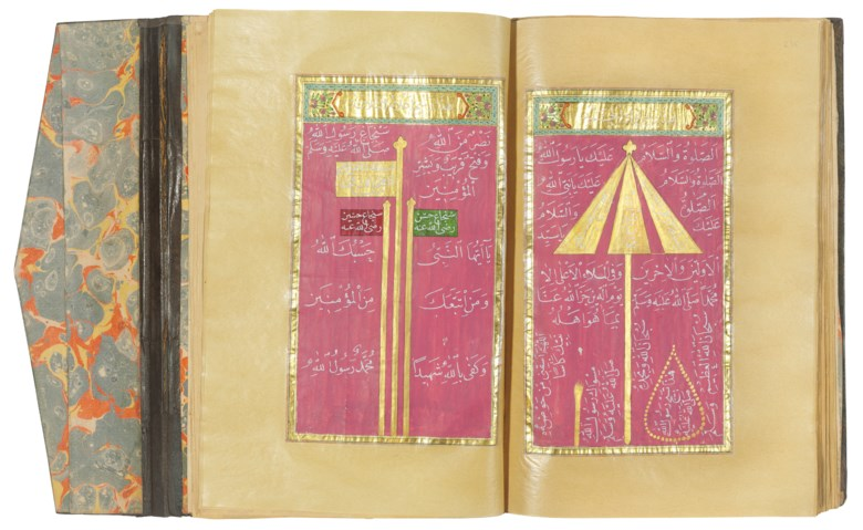 A royal prayer book, signed Muhammad Wasfi (Mehmet Vesfi), Ottoman Turkey, 1873. Text panel 6⅝ x 3½ in (16.9 x 8.9 cm); folio 9⅜ x 6⅛ in (24.4 x 15.5 cm). Estimate £50,000-70,000. Offered in Art of the Islamic and Indian Worlds Including Oriental Rugs and Carpets on 24 October 2019 at Christie's in London