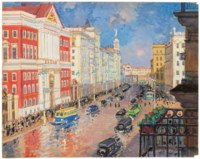 View of Moscow, near Mossovet