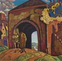 St Mercurius of Smolensk
