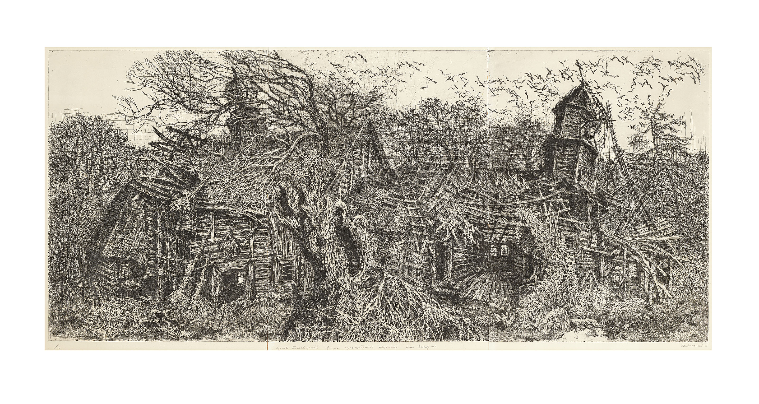 https://www.christies.com/img/LotImages/2019/CKS/2019_CKS_17188_0096_000(dmitri_plavinsky_abandoned_church_old_knight_scroll_and_four_etchings010106).jpg?mode=max