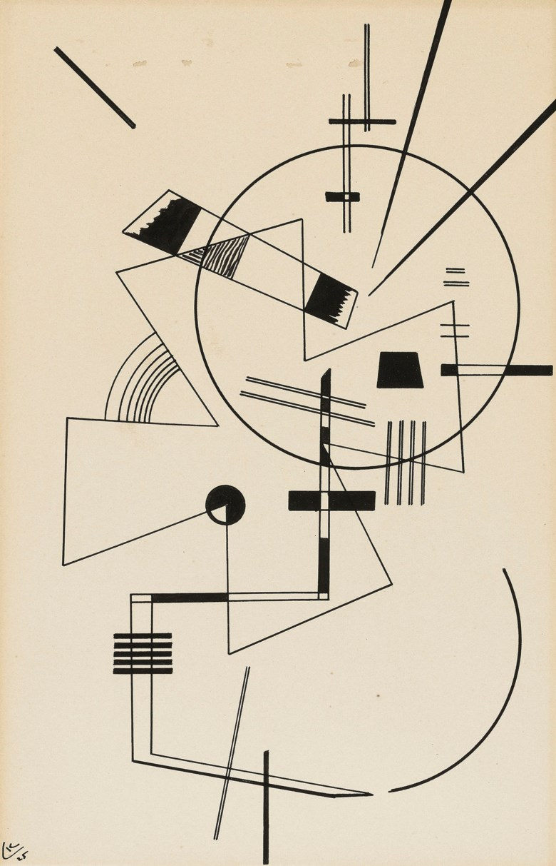Wassily Kandinsky (1866-1944), Zeichnung für Lithographie No II, 1925. Dimensions 13⅝ x 8⅞  in (34.6 x 22.6  cm). Estimate £20,000-30,000. Offered in Impressionist and Modern Works on Paper on 19 June 2019 at Christie's in London