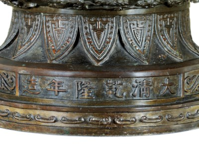 A RARE CHINESE IMPERIAL BRONZE