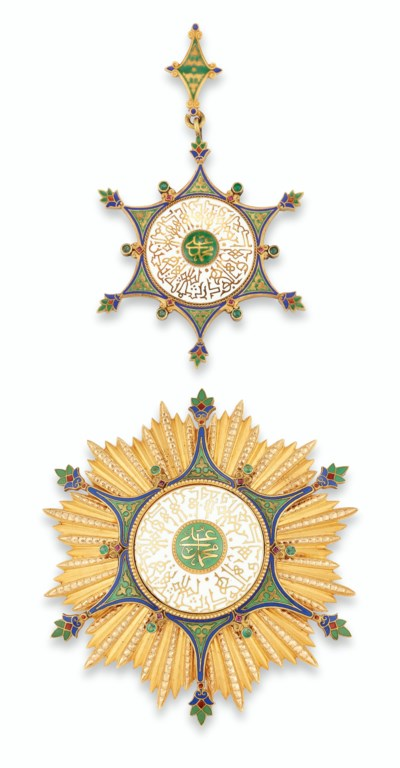 EGYPT, ORDER OF MOHAMMED ALI