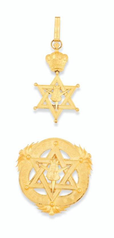 ETHIOPIA, ORDER OF EXILE OF KI
