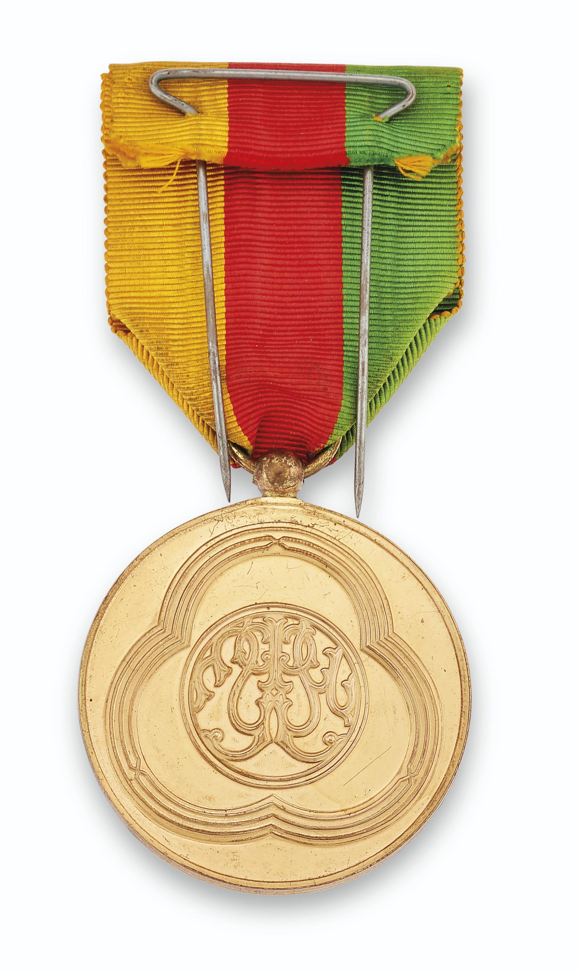 ETHIOPIA, ORDER OF KING SOLOMON'S SEAL