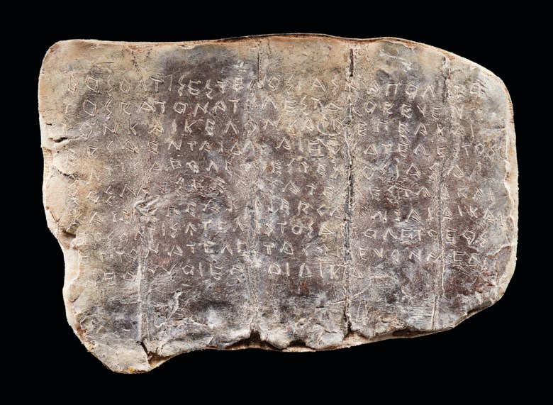 A Doric Greek-inscribed lead curse tablet, circa 5th century BC. Estimate £4,000-6,000. Offered in The History of Western Script Important Antiquities and Manuscripts from the Schøyen Collection on 10 July 2019 at Christie's in London