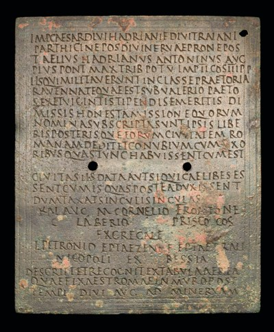 A ROMAN BRONZE FLEET DIPLOMA F