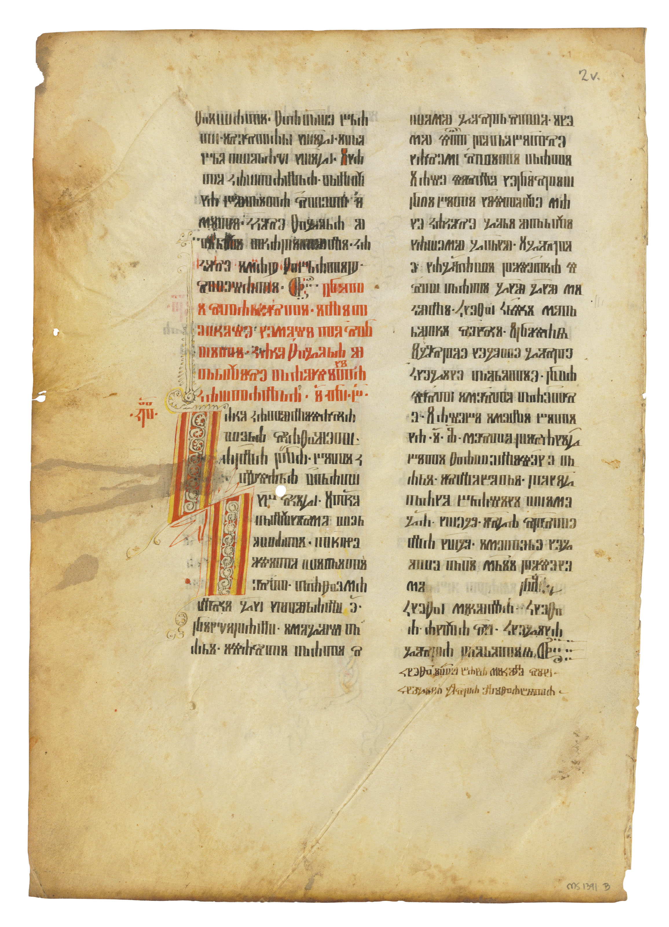 STATUTES OR RULES OF ASSOCIATION OF A LAY FRATERNITY, ch. 12-16, in Cakavian Croatian, illuminated manuscript on vellum [Island of Krk, Croatia, early 15th century]