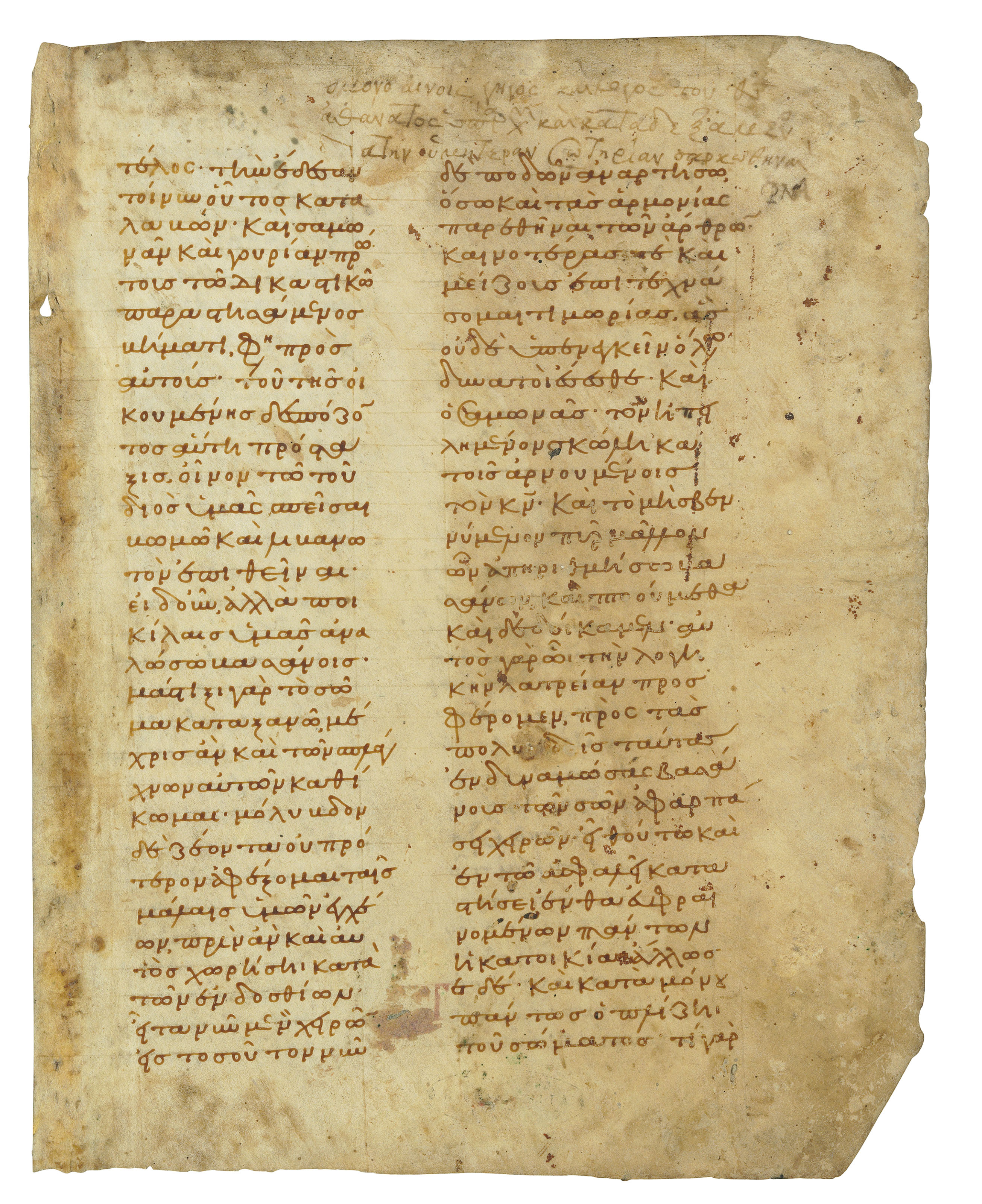 SYMEON METAPHRASTES, Menologion: Passio of Sts Gourias and Samonas, in Greek, manuscript on vellum [eastern Mediterranean, possibly Constantinople, 11th century]