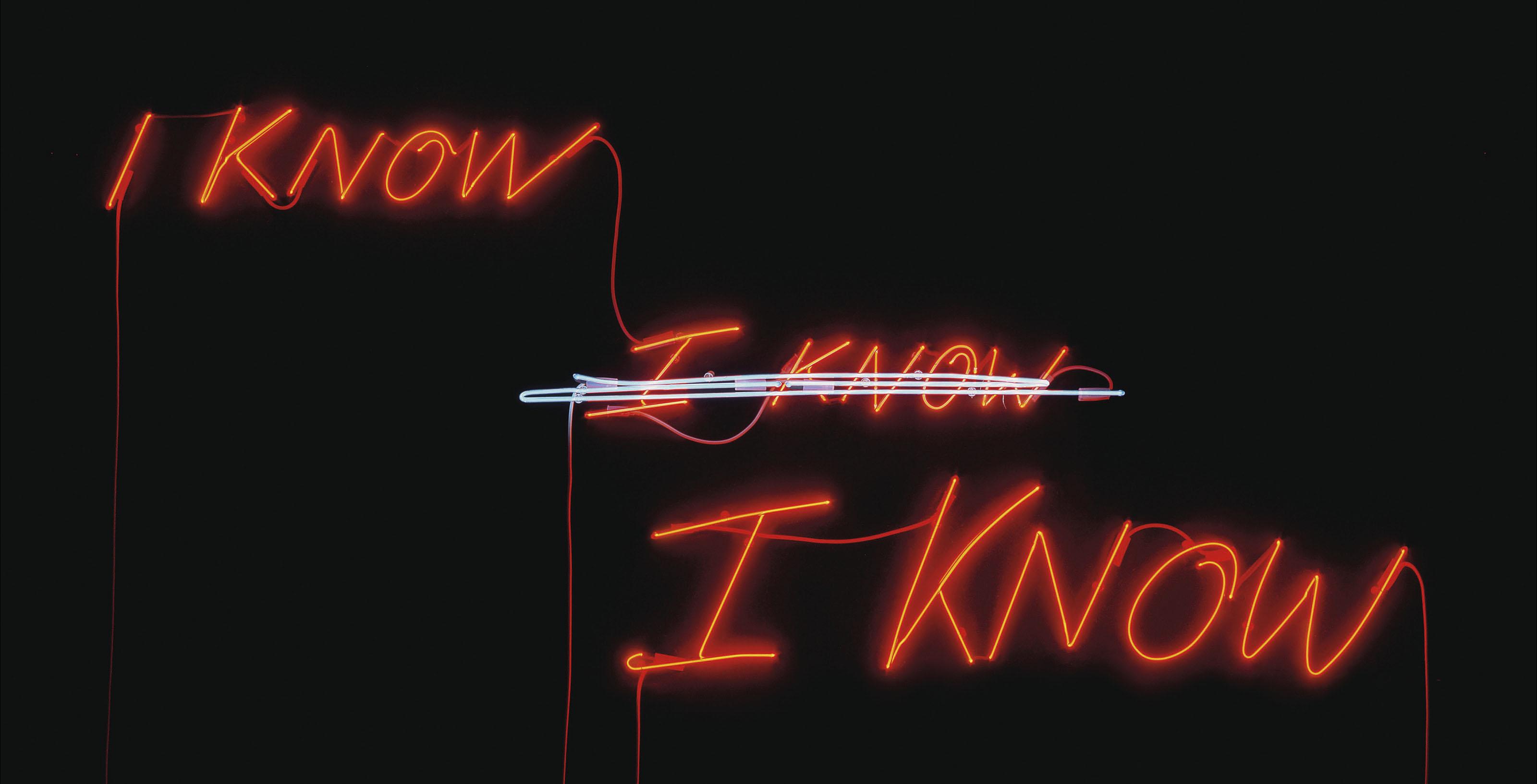 I KNOW I KNOW I KNOW