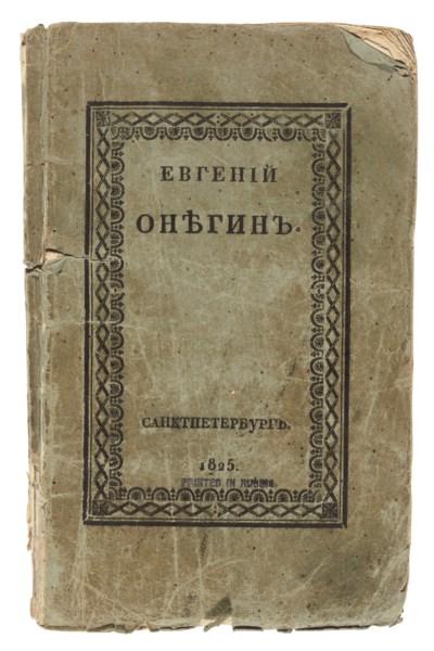 PUSHKIN, Alexander (1799-1837)