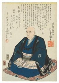 UTAGAWA KUNISADA (JAPANESE: 1786-1864)