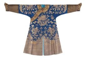 [Howqua (Wu Bingjian) (1769-1843)]