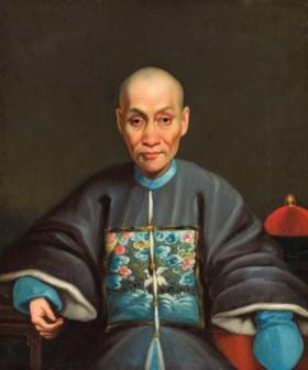 Lamqua (fl.1820-1860)