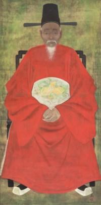 Le Mandarin (The Mandarin)