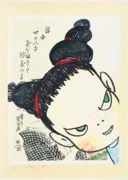 YOSHITOMO NARA (JAPAN, B. 1959