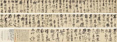 YAO SHOU (1423-1495)