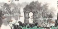 Lijiang After the Rain