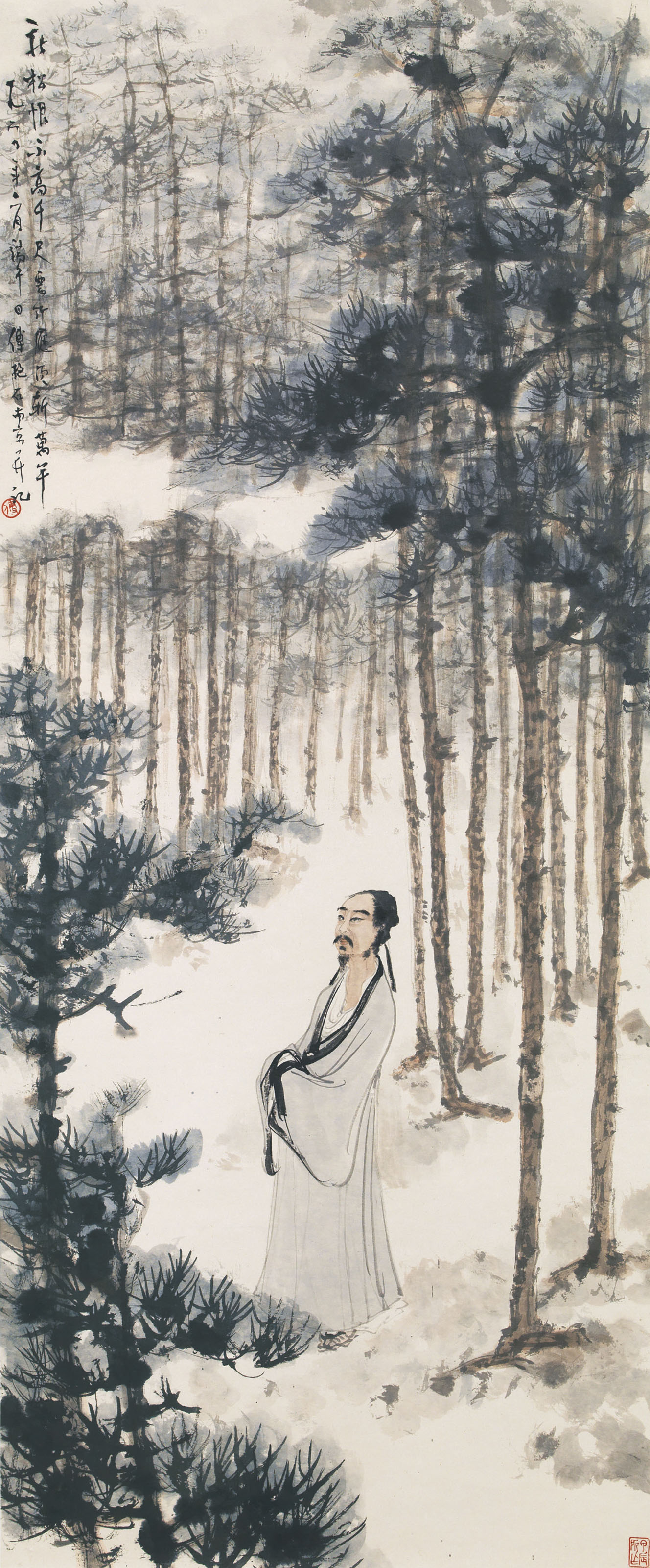 Fine Chinese Modern Paintings