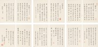 Poems of Shuangzhaolou